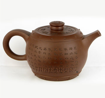 Prayer Drum Teapot