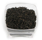 Xiao Hong Pao **Sorry - Sold Out**