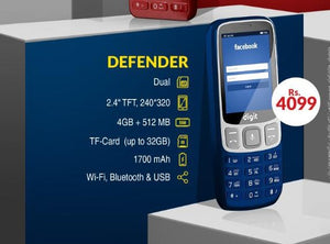 DIGIT-Defender 4G Mobile PRE-ORDER ONLY
