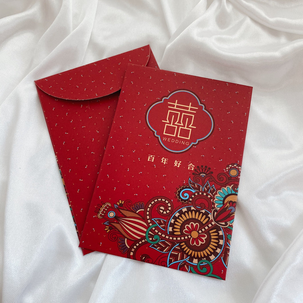 Wedding Red Packet [WR5-M]