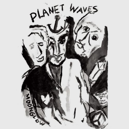Bob Dylan Planet Waves - vinyl LP