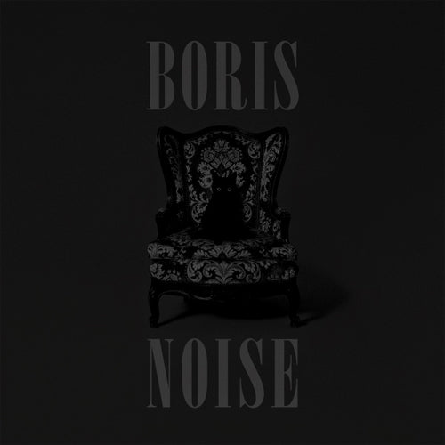 Boris Noise - vinyl LP