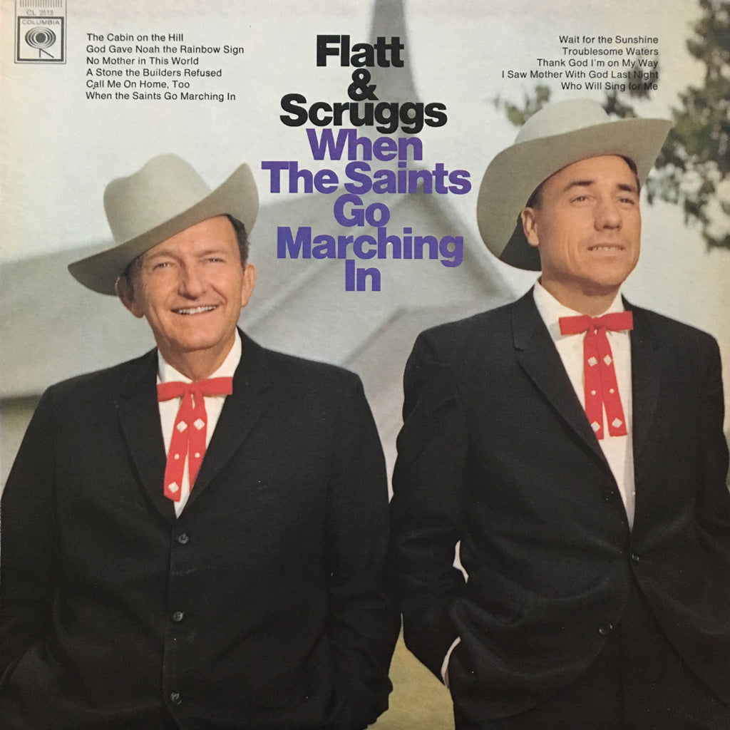 Flatt & Scruggs When The Saints Go Marching In - vinyl LP