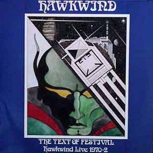 Hawkwind The Text of Festival - vinyl LP