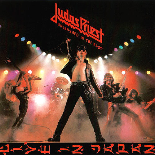 Judas Priest Unleashed In The East - vinyl LP