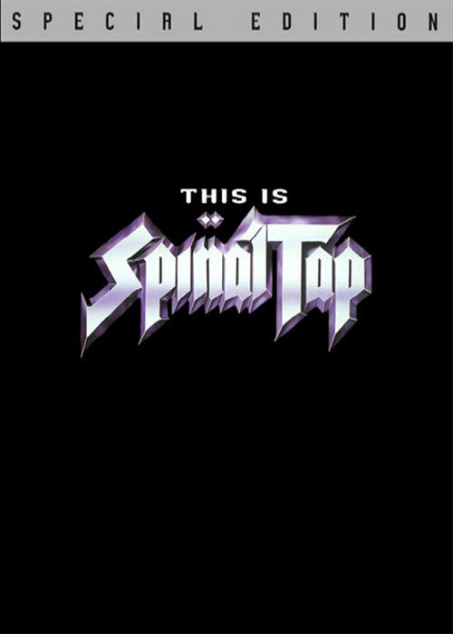 This Is Spinal Tap - DVD