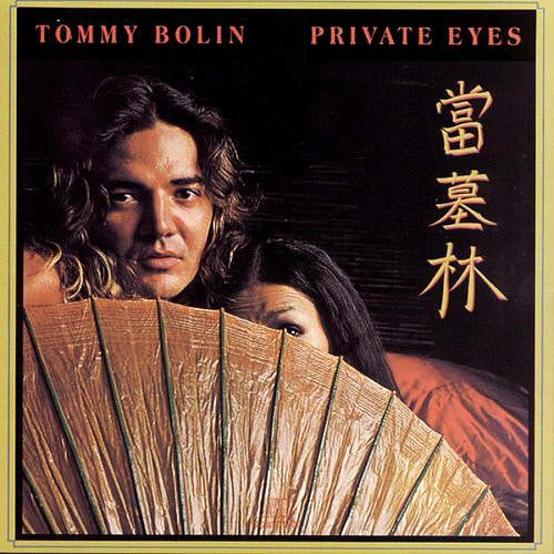 Tommy Bolin Private Eyes - vinyl LP