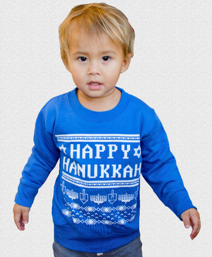 Happy Hanukkah Kids Ugly Hanukkah Sweater