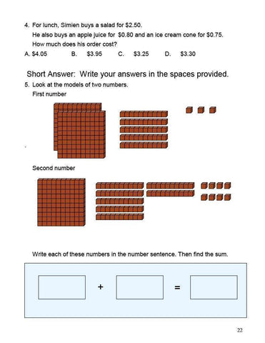 Image of Ontario Math 3