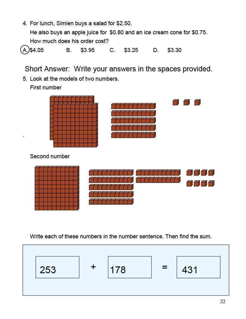 Canadian Math 3 Answer Book (Download)