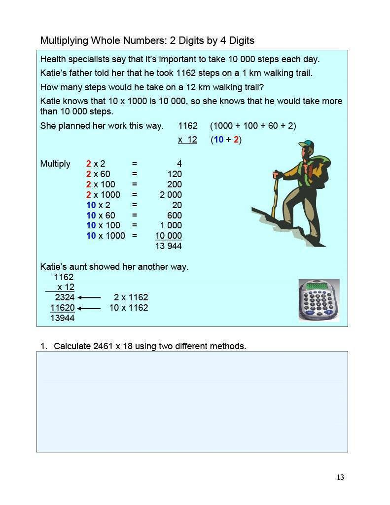 Ontario Math 6 (Download)