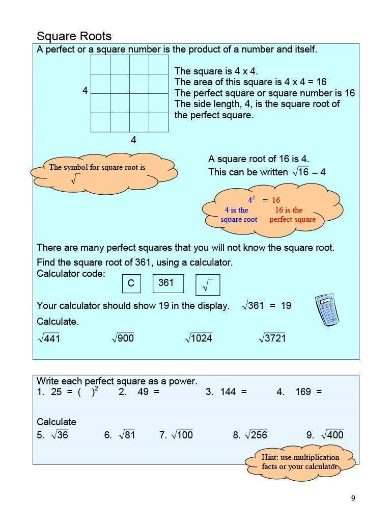 Ontario Math 8 (Download)