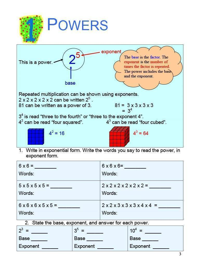 Canadian Math 8 (Download)