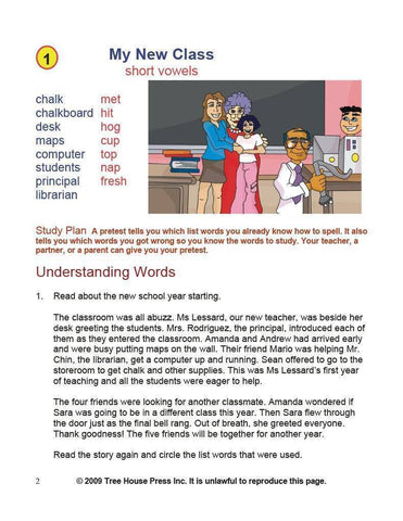 Image of Canadian Word Study E