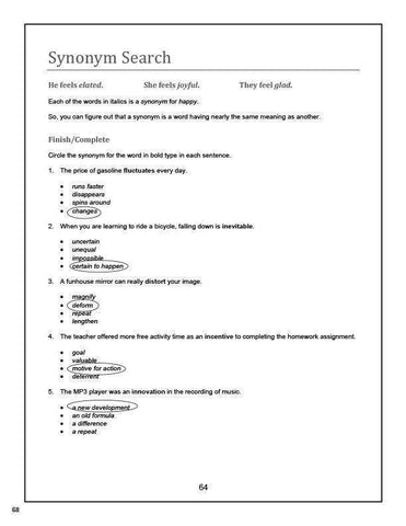 Image of Vocabulary Essentials 1  Answer Book (Download Only)