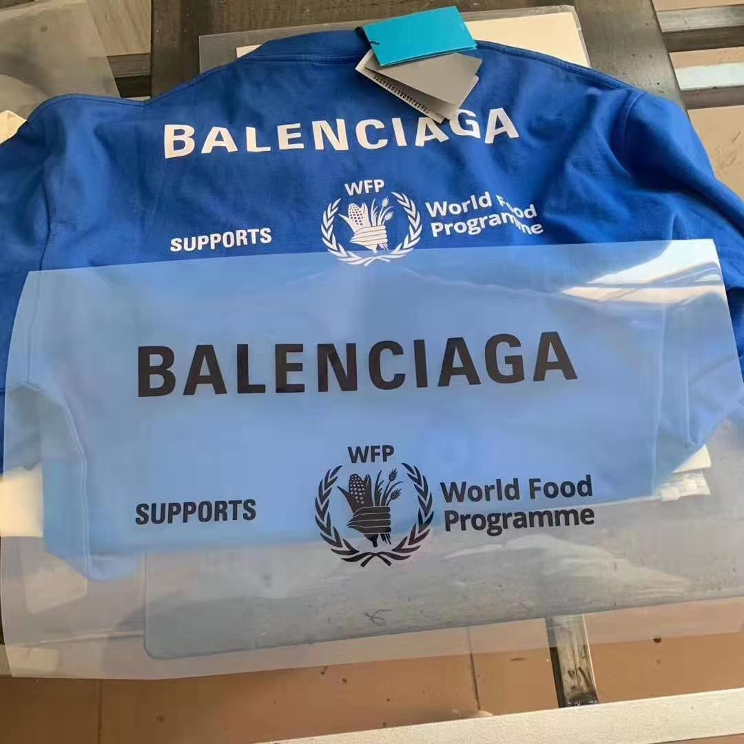Balenciaga 20ss World Food Programme Wfp T Shirt Icon 6