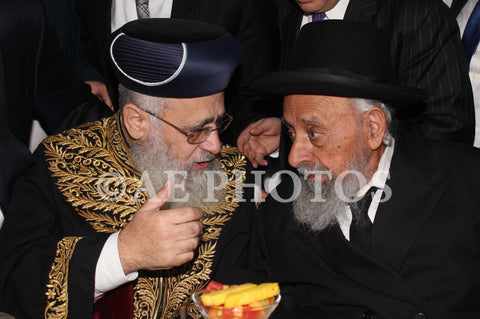 R'Yitschak Yosef with R'Shimon Baadani