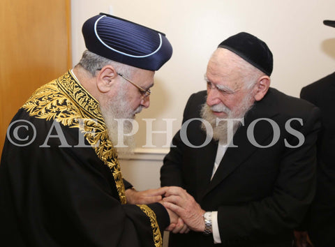 R'Yitschak Yosef with Rav Yosef Harar-Raful
