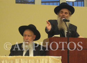 Rav Chaim Aron Weinberg with Rav Yosef Harari-Raful