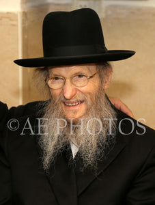 Rav Don Segal