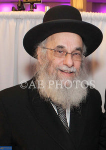 Rav Shlomo Mandel