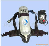 RHZK Series Land Use 3L Respirator (SCBA)