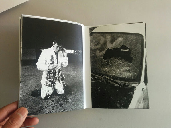 Jason Jaworski Labyrinth Zine Hamburger Eyes