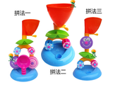 Children's play beach swimming pool bathing educational toy set