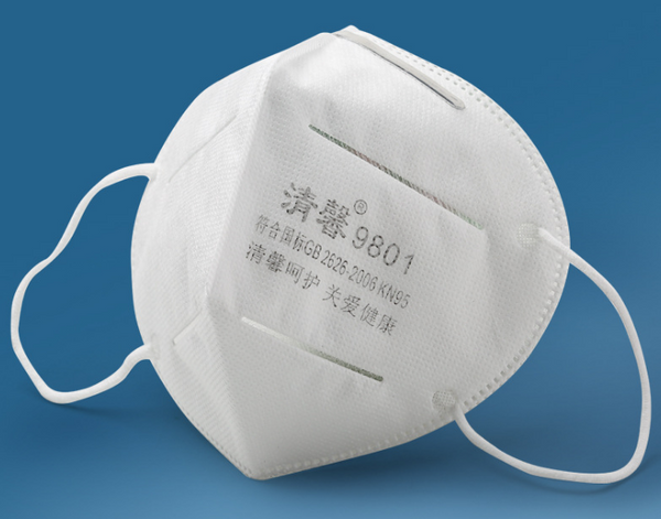 kn95 Mask five layer filter dustproof and breathable industrial dustproof haze PM2.5