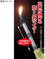 SOTO ST-407 Telescopic Gas Torch - Olive