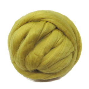 Merino / Silk Roving, Color: ( Citron )- Beautiful Cool Tone Mulberry Wool Silk Blend Fiber for Spinning & Felting
