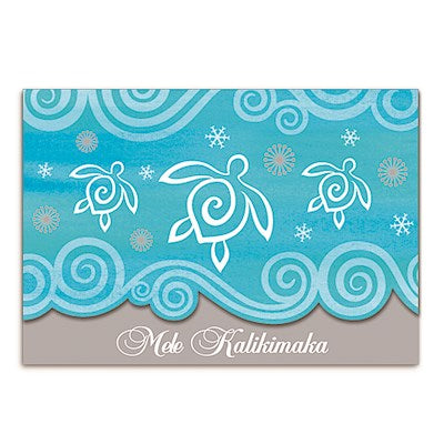 Christmas Holiday Honu Parade 2 Christmas Cards Cadet Blue