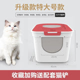 Round Large Closed Self Cleaning Cat Litter