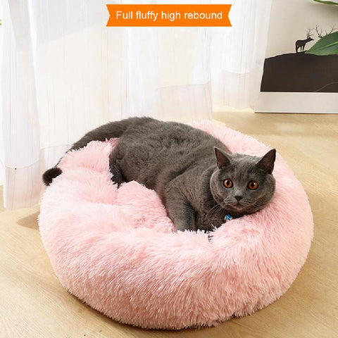 Round Soft Plush Cat/Small Dog Bed