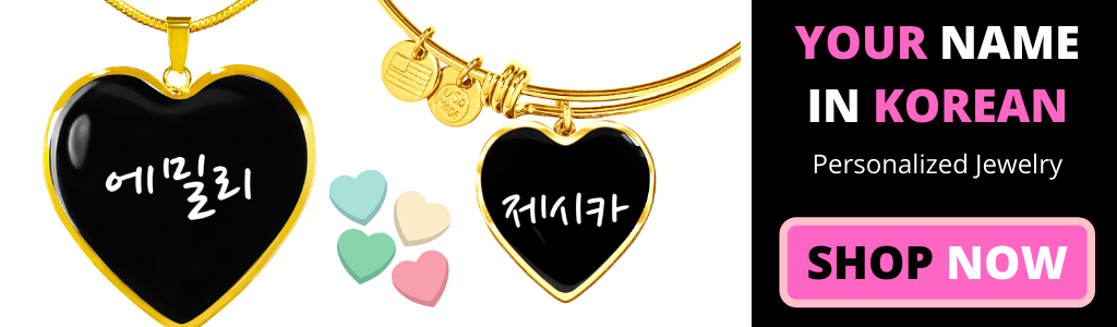 Your Name in Korean Personalized Jewelry