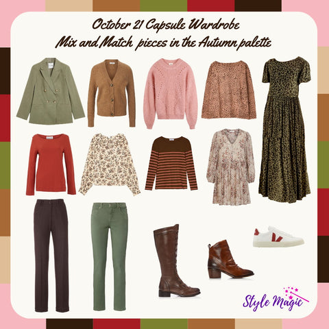 October 21 mix and match capsule wardrobe in the Autumn palette
