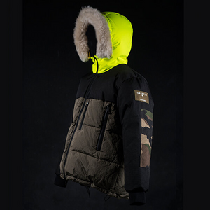 Reversible Atlantic Parka