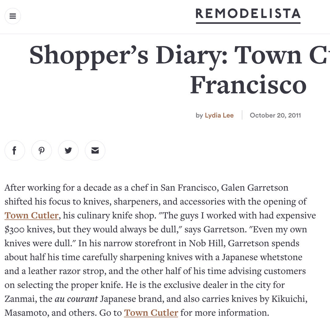 Remodelista - Shopper's Diary