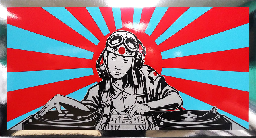 DJ CHROME KAMIKAZE