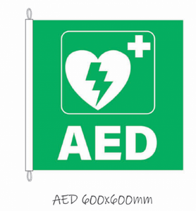 AED Flag for Ship or Yacht
