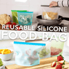 【50% OFF+FREE SHIPPING】Reusable Silicone Food Bag - angleshops