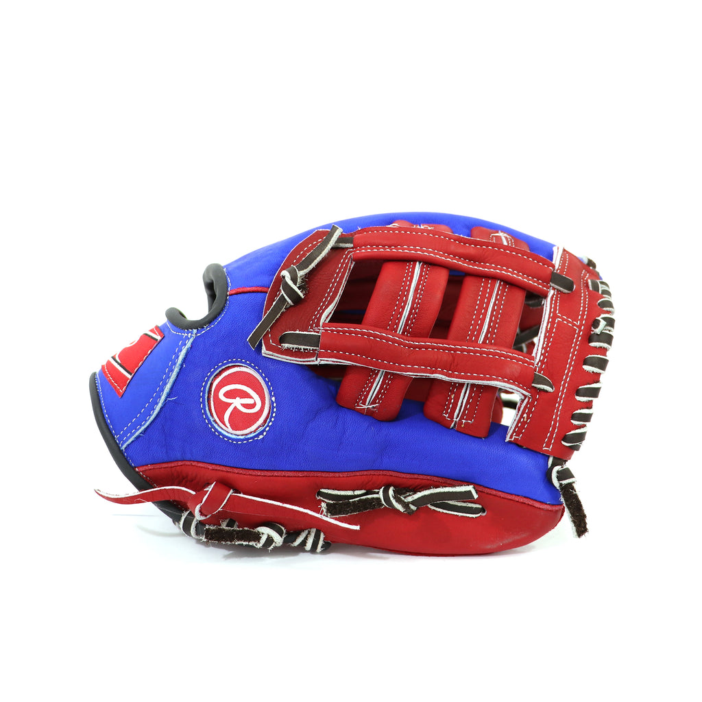 Guante Beisbol Reguz RAR#RJ1250 ADULTO 12.5 in