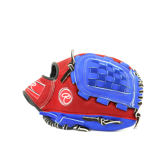 Guante Beisbol Reguz RRJCAR1100 ADULTO 11 in