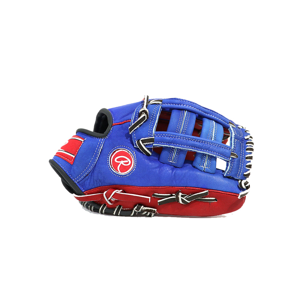 Guante Beisbol Reguz AR#R1300 ADULTO 13 in
