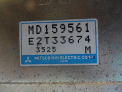 91 MITSUBISHI ECLIPSE PLYMOUTH LASER TALON ECU ECM ENGINE COMPUTER MD159561 - USEDPARTSRUS