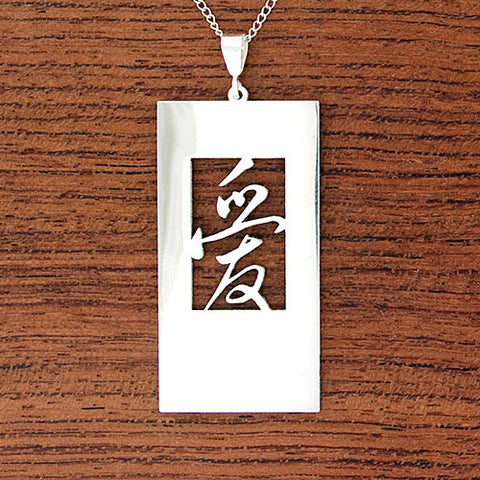 """Love"" Scroll Pendant"