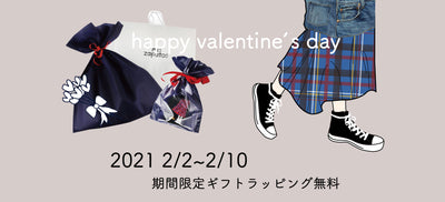 For Valentine's Day 2/10までギフトラッピング無料♡