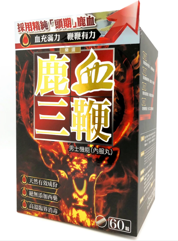 NOTO Deer Blood Man-Up 60 Capsules | Men's Performance