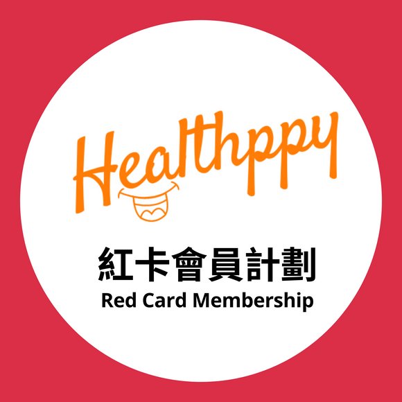 Red Card | 10% OFF Discount Code | Outpatient Welfare | Specialist & Physiotherapy