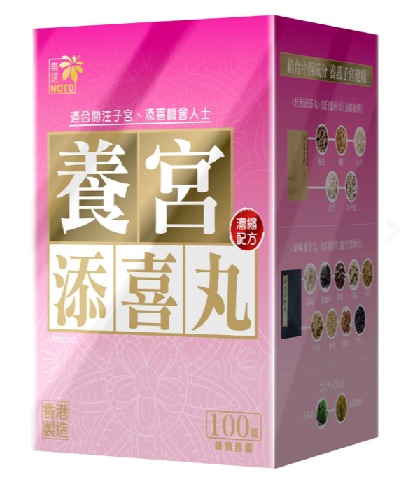 Noto - NOTO Utertonic 100 Capsules | Made in Hong Kong | Relieve depression and regulate period